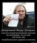 меню для групп вконтакте айфон 4г